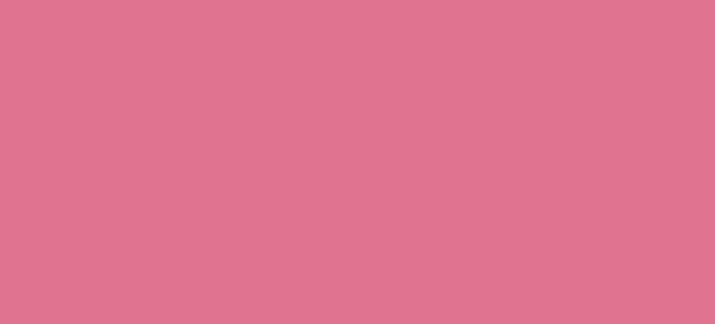 glass-3014-antique-pink